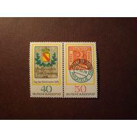 Германия 1978 г.Всемирный день почтовой марки.