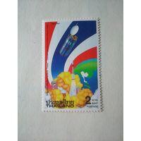 Таиланд. 1993. Космос