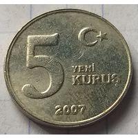 Турция 5 новых курушей, 2007       ( 7-7-1 )