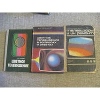 Книги -техническая литература