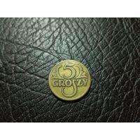 5 грошей 1923