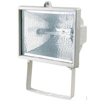 Прожектор уличный ИО500 галогенный белый металл