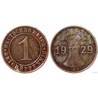 YS: Германия, 1 рейхспфенниг 1929A, KM# 37 (1)