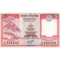 Непал 5 рупий 2012 (UNC)