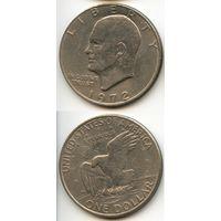 США 1 доллар 1972 г. (Без буквы, USA, Америка)