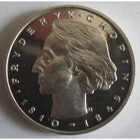 Польша, 50 злотых, 1972, серебро, пруф