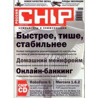 Chip #11-2004 + CD