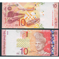 Малайзия ND (2004) 10 ринггит пресс UNC