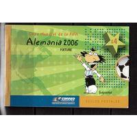 Аргентина-2006,(Мих.3051-3054)  ** буклет, Спорт, ЧМ-2006 по футболу