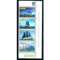 Корабли Босния и Герцеговина 1997 год чистая серия из 4-х марок в сцепке