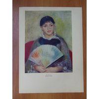Ренуар, литография, Девушка с веером, 1959