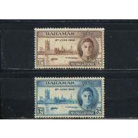 GB Колонии Багамы Омнибус 1946 GVI Победа во Второй мировой войне Вестминстерский дворец #135-6*