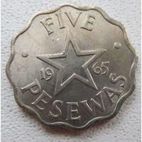 Распродажа! Гана 5 песев 1965 РЕДКАЯ Состояние! Все монеты с 1 рубля!!