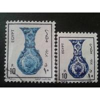 Египет 1989-1990 двуручные кувшины