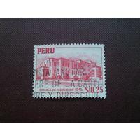 Перу 1952 г.Школа инженеров в Лиме.