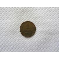 1 копейка 1957 бронза (!)