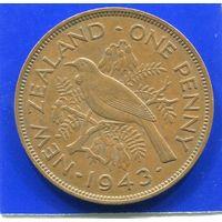 Новая Зеландия 1 пенни 1943