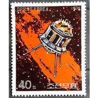 Почтовая марка 1976 Space Flight -  Корея