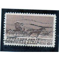 США.Ми-968. Скачки Чероки, 1893. 75 лет. 1968.