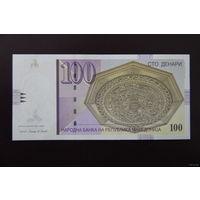 Македония 100 динаров 2009 UNC