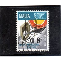 Мальта.Ми-374. Продукты Серия: Международная выставка Мальты. 1968.