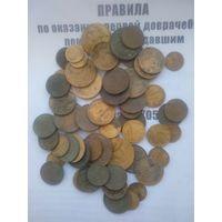 Монеты 62