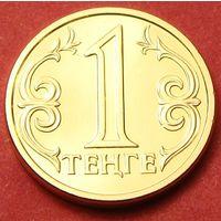 Казахстан. 1 тенге 2014  год  UC#1