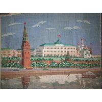 Картина вышивка Кремль Москва 50-е года.