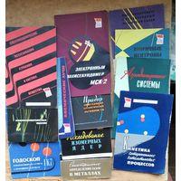 Комплект рекламных буклетов павильона СССР на Всемирной выставке 1958 г. в Брюсселе. 12 шт. Англ.яз. Цена за все.