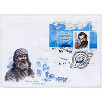 Беларусь 2001 г. КПД  110 лет со дня рождения О.Ю.Шмидта