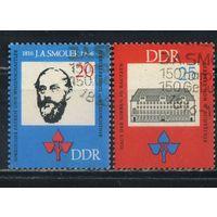 Германия ГДР 1966 Ян Арношт Смолер 150 летие Полная #1165-6