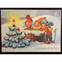 Зарубин С Новым годом! 1991 г. Чистая открытка СССР