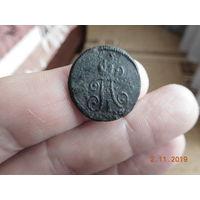 НЕ ЧАСТАЯ МОНЕТА ! Полушка 1797 г. А. М ( оригинал, не чищеная ) распродажа с 1 - го рубля , без минимальной цены ! Только на 3 дня !!!