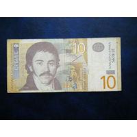 10 динар-2011г.