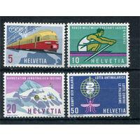 Швейцария - 1962г. - События года - полная серия, MNH с отпечатками [Mi 747-750] - 4 марки