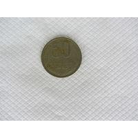 50 копеек 1985 медно-никелевый сплав