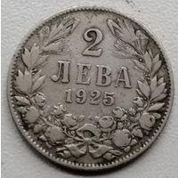 Болгария 2 лев 1925 2