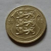 1 крона, Эстония 2003 г.