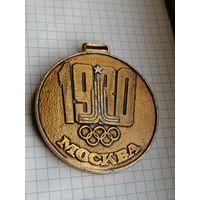 Москва 1980 спутник.Интурист