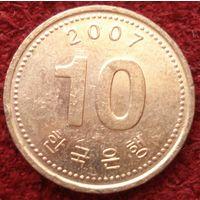 932:  10 вон 2007 Корея