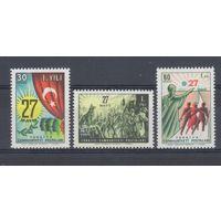 [677] Турция 1961.Политика.