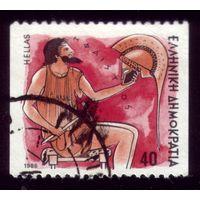 1 марка 1986 год Греция Божок 1613