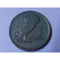 Греция 1 драхма 1973 г.Аукцион с 1.00 руб.
