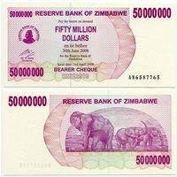 Зимбабве. 50 000 000 долларов (образца 2008 года, P57, UNC)