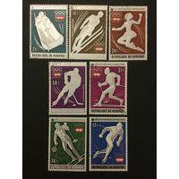Зимние олимпийские игры в Инсбруке. Бурунди,1976, 2 серии