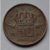 Бельгия 50 сантимов, 1954 г. 'BELGIE'