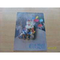 C Новым годом Фото Куприянова  1985 год