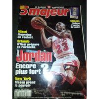 Баскетбольный журнал 5 majeur (декабрь 1995 г.)
