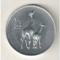 Северная Корея 1/2 чон 2002 Мир животных - Жираф