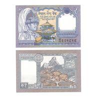 Банкнота Непал 1 рупия не датирована (1991-96) UNC ПРЕСС король Бирендра в традиционной короне